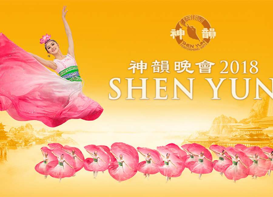 Shen Yun sponsored by persecuted religious group